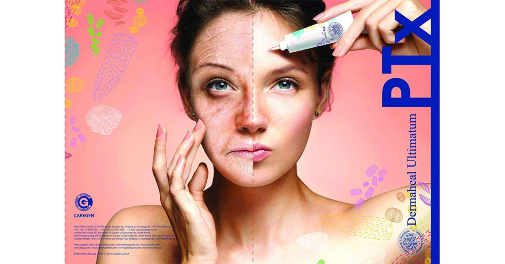 DERMAHEAL Ultimatum PTx, botulinum effects without toxin and injections!